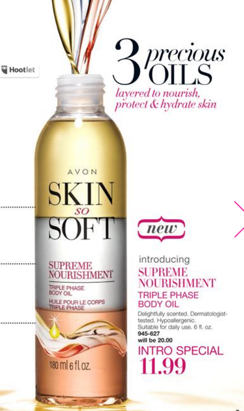 SSS Supreme Body Oil