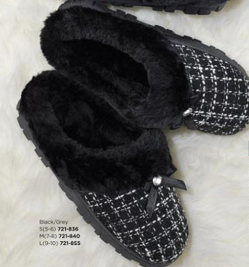 Slippers for those Warm Cozy Nights
